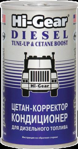 3435 Цетан-корректор и кондиционер для дизельного топлива (на 70-90 л)  DIESEL TUNE UP & CE, шт