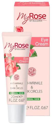 Крем для кожи вокруг глаз My Rose of Bulgaria