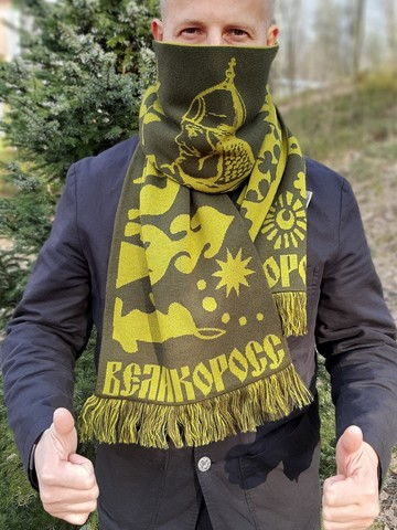Partisan songs - green tones  No. 4.1  (Fringed Scarf)