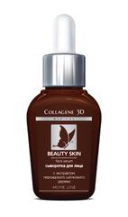 Сыворотка для лица BEAUTY SKIN с экстрактом персидского шелкового дерева, Medical Collagene 3D