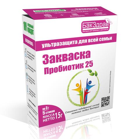 Бакздрав пробиотик 25