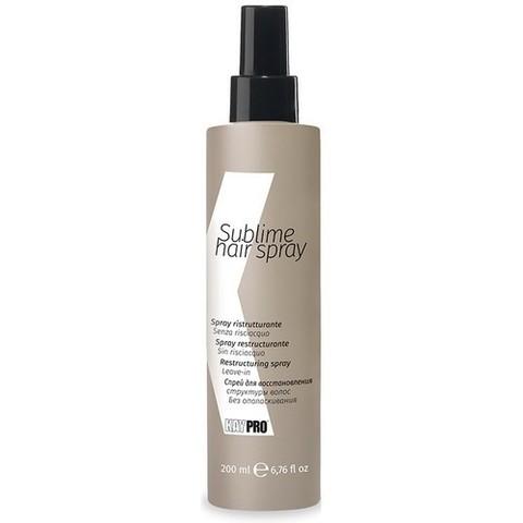 Спрей несмываемый для восстановления структуры волос NO YELLOW GIGS KAYPRO, 200 мл