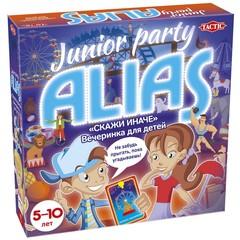 Alias Party Junior (Скажи Иначе: Вечеринка для детей)