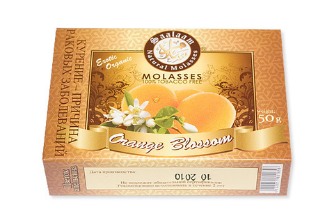 SAALAAM - Цветок апельсина