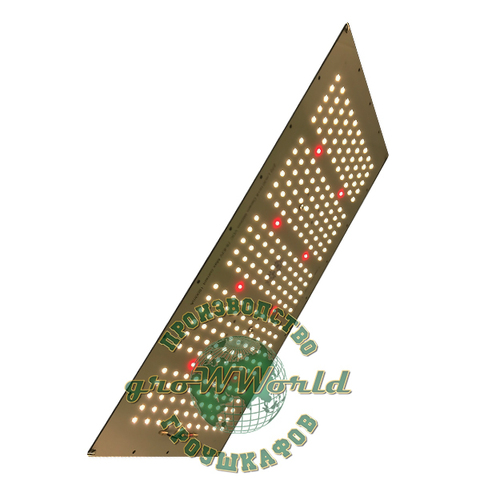 Quantum Board 130w SUN 2 PPF 2.8