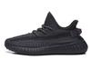 adidas Yeezy Boost 350 V2 'Non-Reflective'