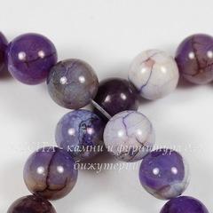 Бусина Агат (тониров), шарик, цвет - лиловый, 10 мм, нить