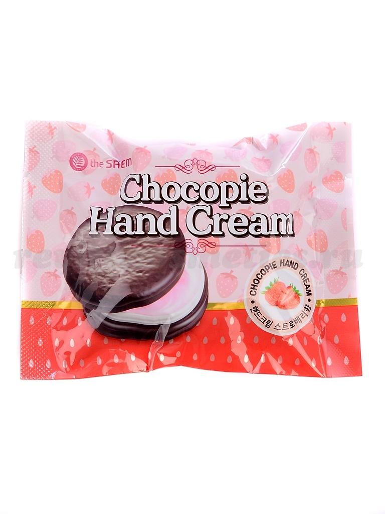 Для рук и ногтей Крем для рук Chocopie Hand Cream Strawberry i22236_1476983963_5.jpg