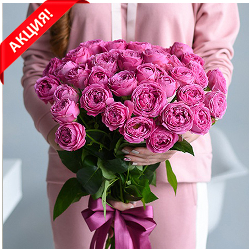 Купить букет 15 розовых кустовых пионовидных роз Мисти Баблс в Перми