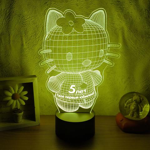 Ночник Hello Kitty 3D (текст ваш)