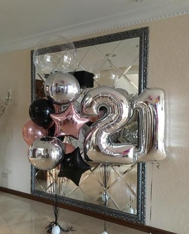 Фонтан из шаров серебро с цифрами