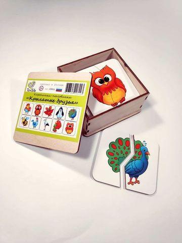Картинки-половинки Крылатые Друзья, ToySib