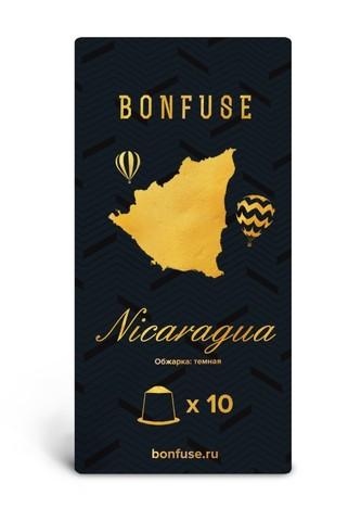 """Капсулы Nespresso """"Nicaragua"""" dark roast (10 капсул в упаковке)"""
