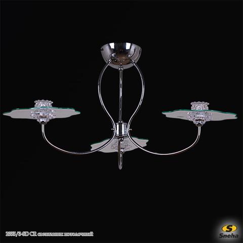 2355/3-SD CR светильник потолочный