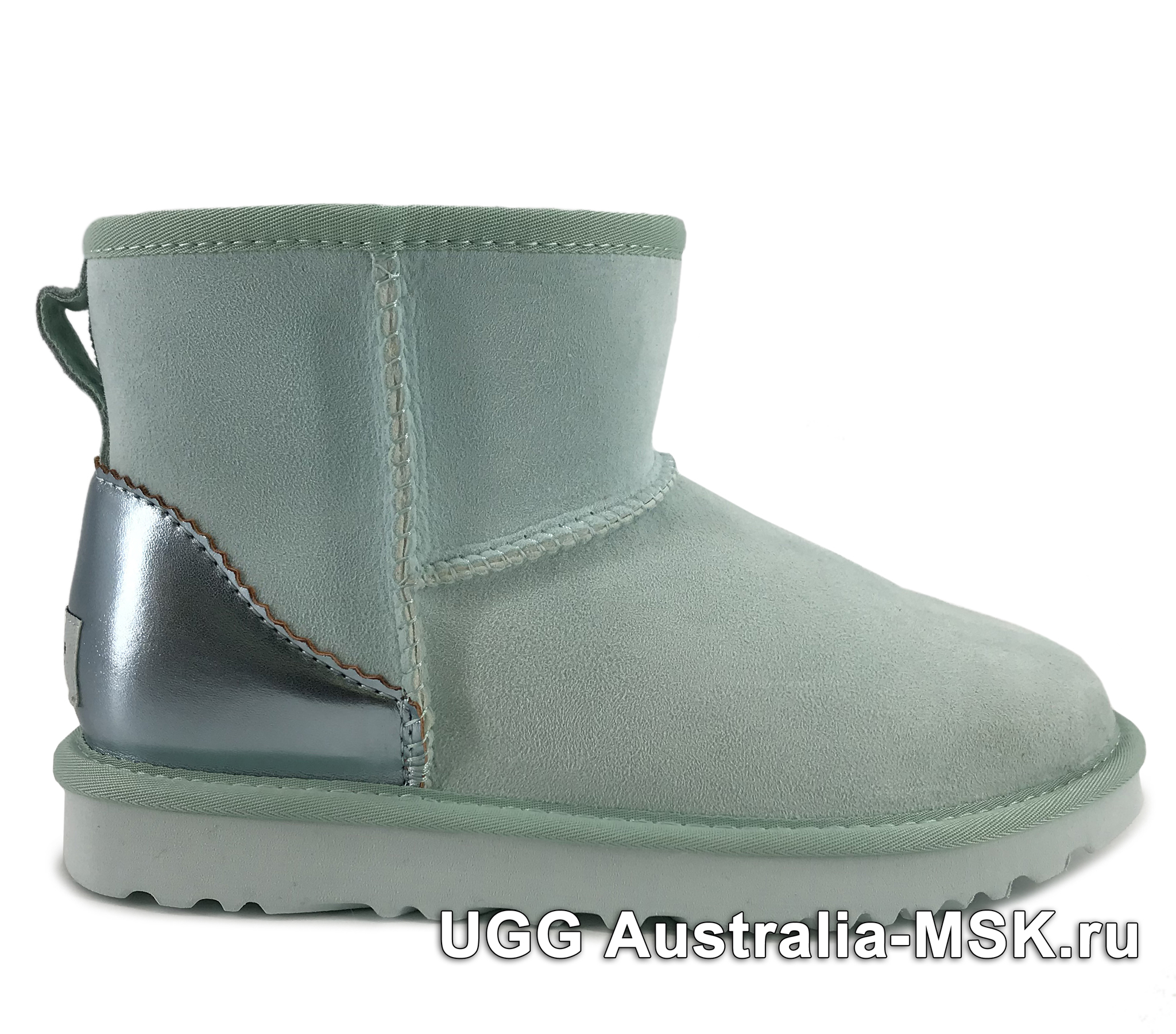 UGG Mini Classic II Metallic Blue