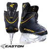 Коньки хоккейные EASTON STEALTH 75S JR