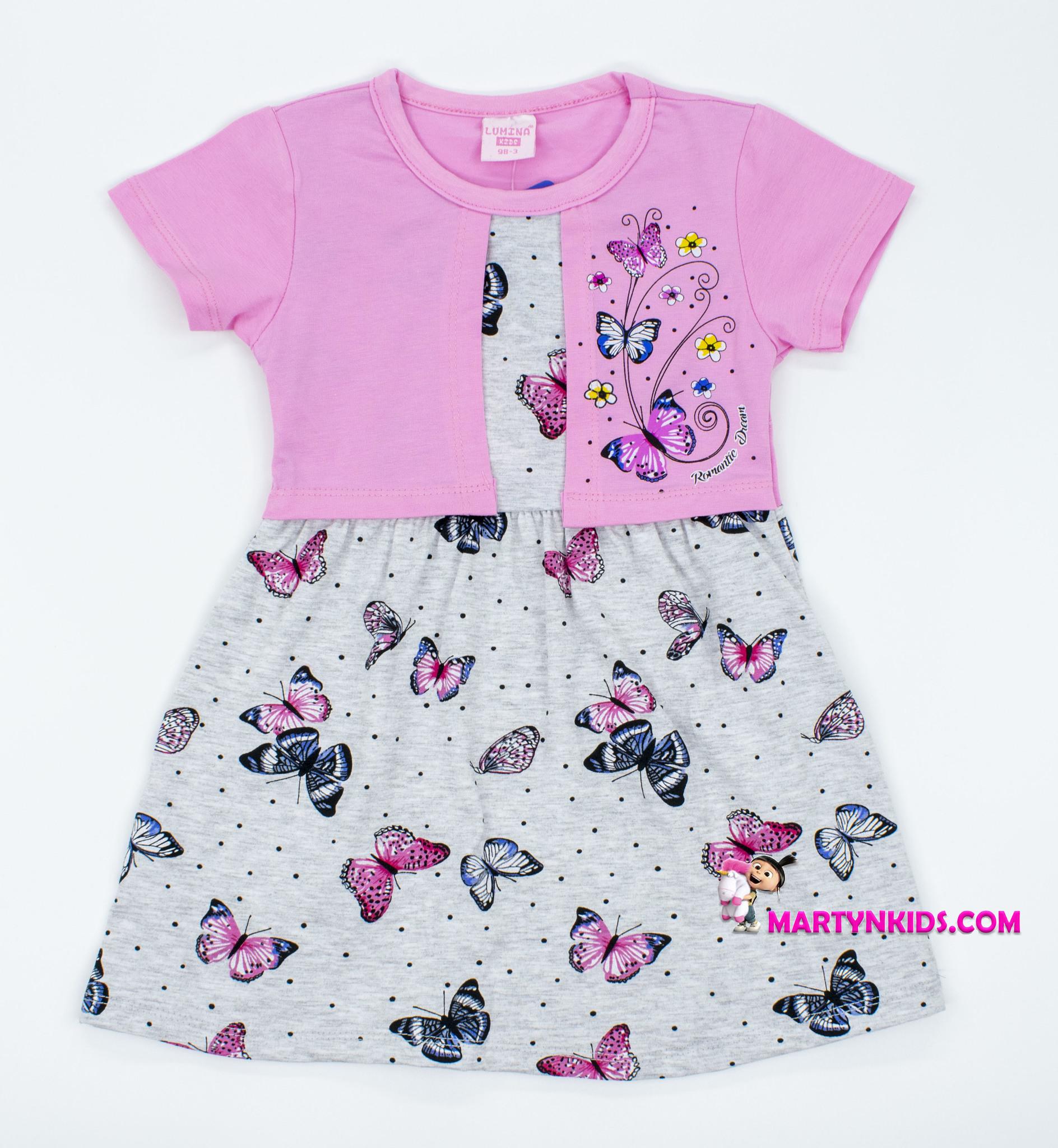 2538 платье Жилетка бабочка серое