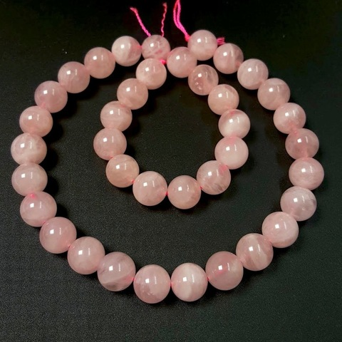 Бусины розовый  кварц  Мадагаскар шар гладкий 10,5 мм 19 бусин