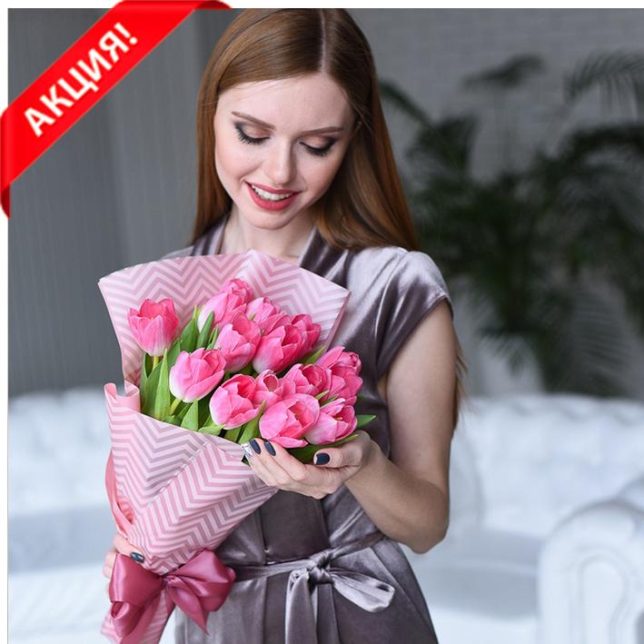 Букет 15 розовых тюльпанов