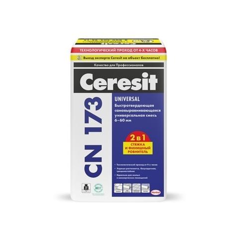 Ceresit CN 173/Церезит ЦН 173 быстротвердеющая самовыравнивающаяся смесь для пола