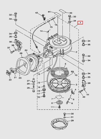 Ручной стартер в сборе для лодочного мотора T40 Sea-PRO (7-1)