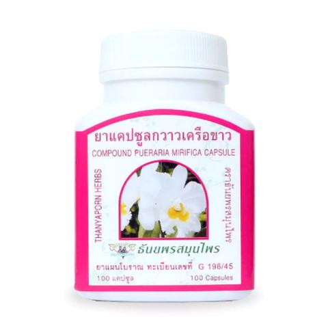 Капсулы для женского здоровья Квау Крыа Кхау / Пуэрария Мирифика White