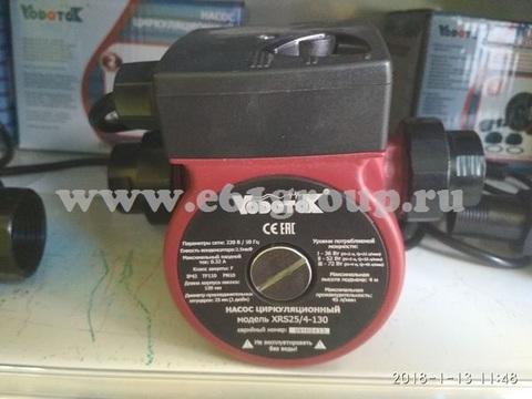 Насос циркуляционный Vodotok (Водоток) XRS 25 4-130