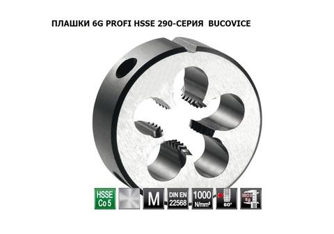 Плашка М16x1,0 DIN EN22568 6g HSSE52(HSS-Co5) 45х14мм S5 Bucovice(СzTool) 290162