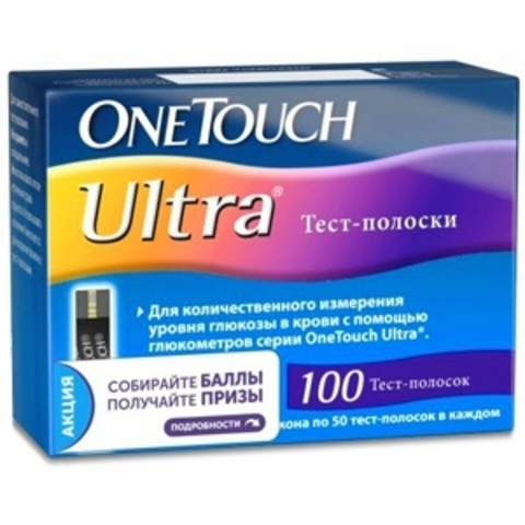 Тест-полоски One Touch Ultra (Уан Тач Ультра) 100 штук в упаковке