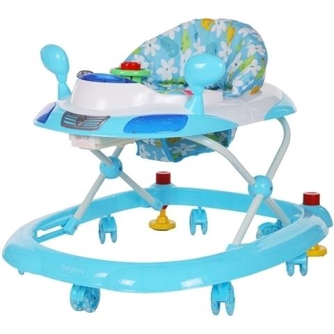 Baby Care Prix