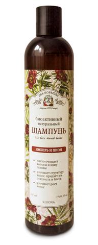 Биоактивный натуральный шампунь «Имбирь и Пион»