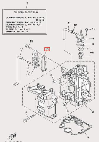 Прокладка крышки выпуска для лодочного мотора F9,9 Sea-PRO (2-15)