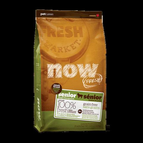 Now Natural Сухой корм для пожилых собак мелких пород с индейкой, уткой и овощами беззерновой