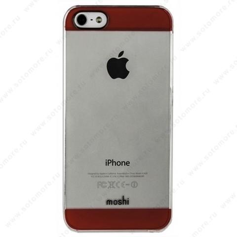 Накладка Moshi для iPhone SE/ 5s/ 5C/ 5 прозрачная с красными краями