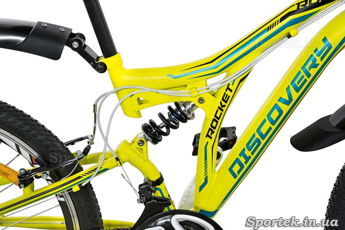Задний амортизатор горного подросткового велосипеда Discovery Rocket
