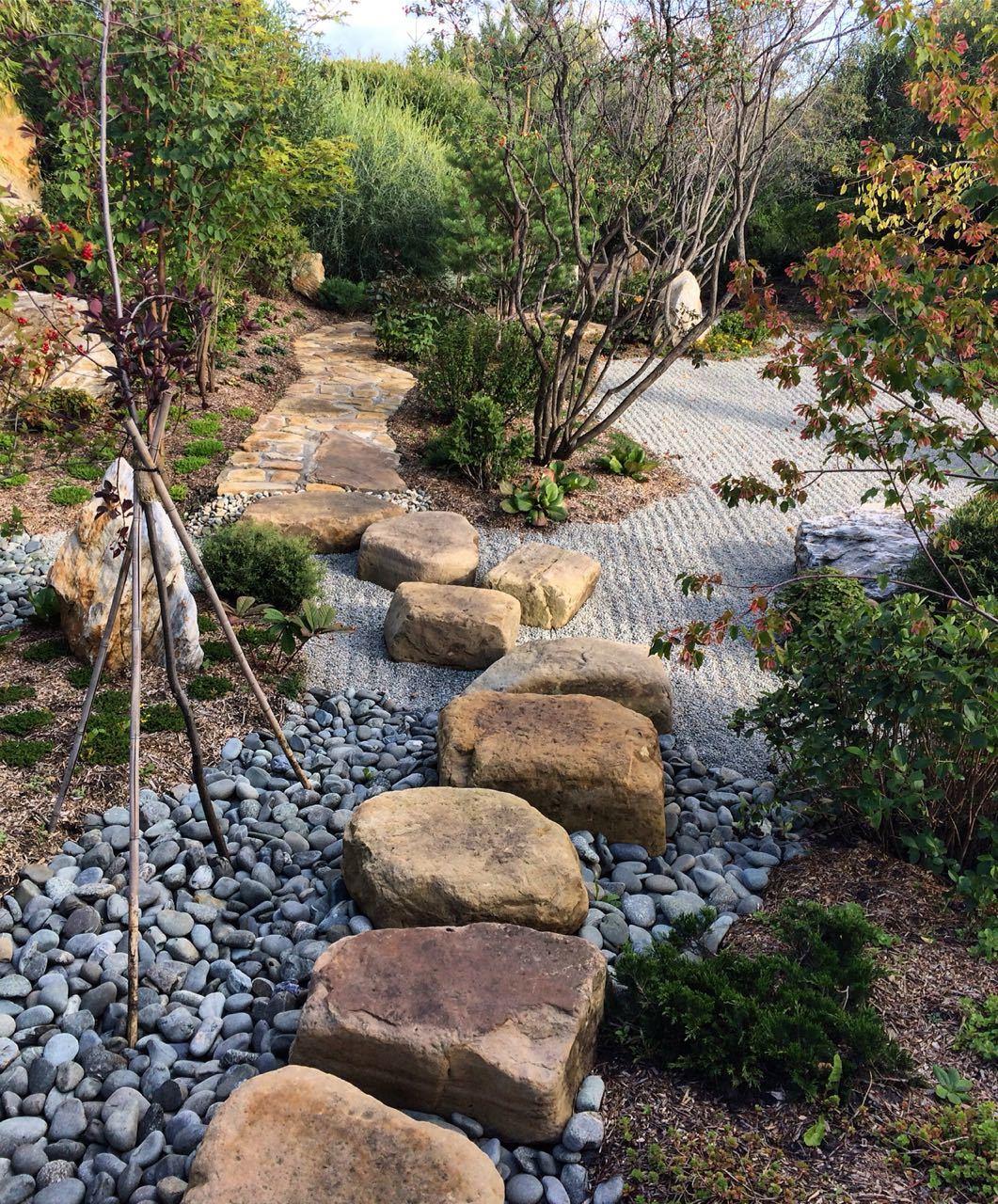 Шаговая дорожка камень речной Жёлтый мощение дорожки в японском саду