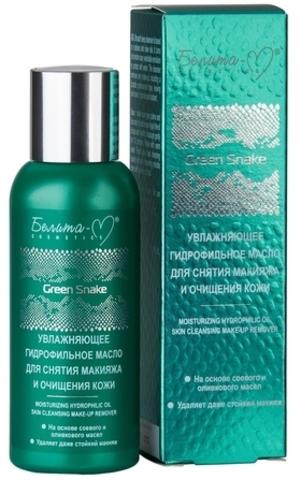 Белита-М Green Snake Увлажняющее гидрофильное масло для снятия макияжа и очищения кожи 90мл