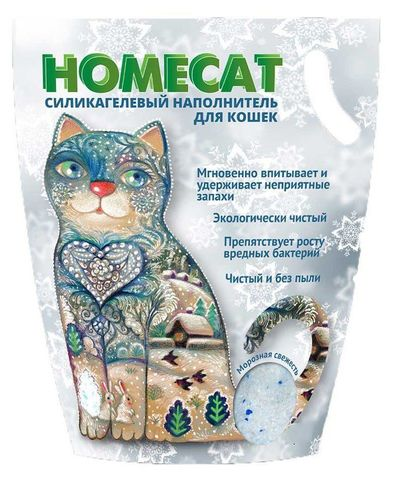 HOMECAT Морозная свежесть силикагелевый наполнитель для кошачьих туалетов с ароматом свежести 7,6л