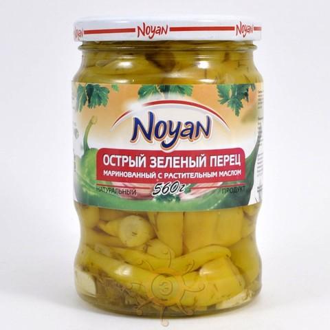 Перец стручковый острый маринованный Noyan, 560г