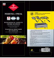 Решетка-гриль для овощей 14х21 см.
