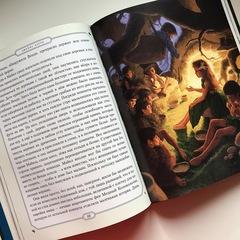 Питер Пэн иллюстрации Г. Хильдебрандта