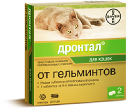 Drontal Tablets for worming cats (2 PCs/pkg.)