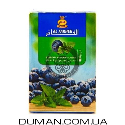 Табак Al Fakher Blueberry with mint (Аль Факер Черника с Мятой)