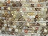 Нить Бисера из агата Ботсвана, шар гладкий 3мм