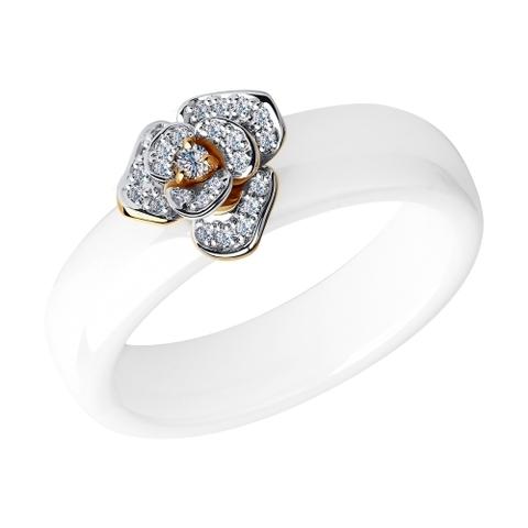 6015009 - Кольцо из керамики с золотом и бриллиантами