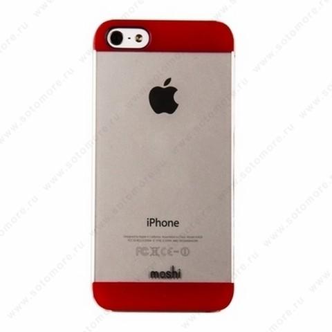 Накладка Moshi для iPhone SE/ 5s/ 5C/ 5 прозрачная с ярко-розовыми краями