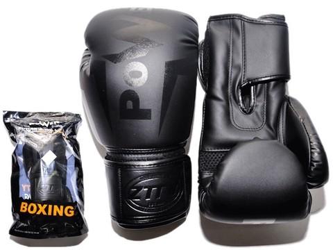 Перчатки боксёрские 8 oz: Q116 Ч-8