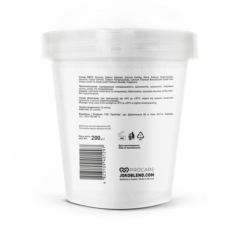 Маска гидрогелевая Youthful Elixir Joko Blend 200 г (4)