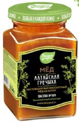 Мёд натуральный ЛЕСНЫЕ УГОДЬЯ Алтайская гречиха [ст/бан 320г]