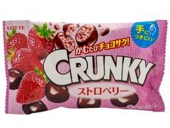 Шоколадное драже Crunky с КЛУБНИЧНОЙ НАЧИНКОЙ, Lotte, 32 гр.